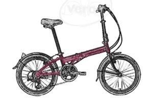 Велосипеды складные